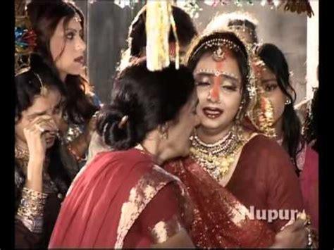 film indian bidai baba ho baba sagun biyah and bidai geet bhojpuri ma