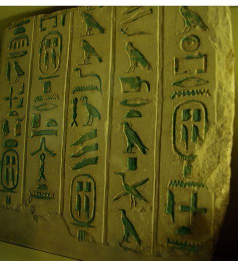 1334644942 recherches sur la chronologie egyptienne actualit 233 s pharaon magazine