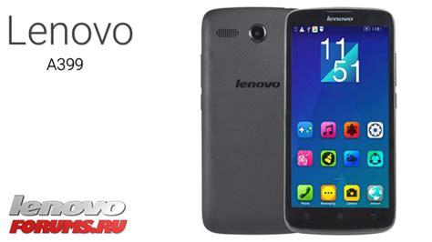 Lenovo H201 Lenovo A399 A399 S026 150108 Cu