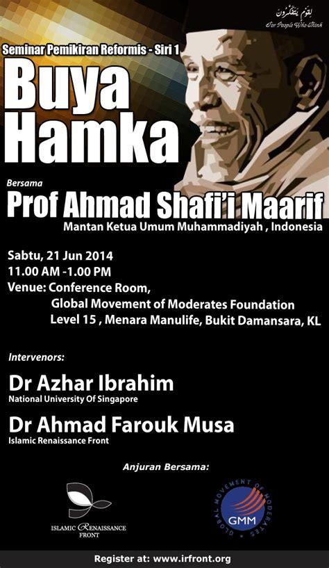 biography buya hamka in english seminar pemikiran reformis siri i buya hamka irf
