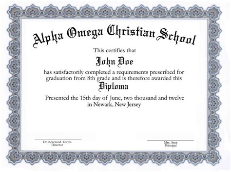 High School Diploma Template   Printable Certificate