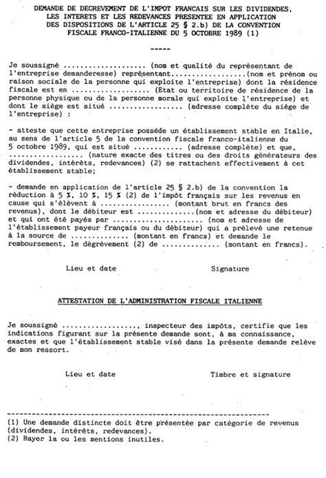 Demande De D Gr Vement Taxe D Habitation Lettre Type lettre int demande de d 233 gr 232 vement de l imp 244 t fran 231 ais