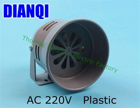 Alarm Sirene 120db Dc 24v Ewig Ms 290 Motor Siren Sirine Ms 290 popular 220v alarm clock buy cheap 220v alarm clock lots