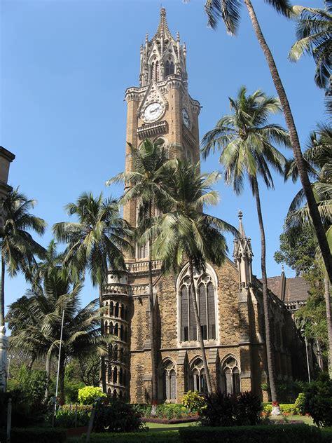 Mumbai University – A Premier University In India ...