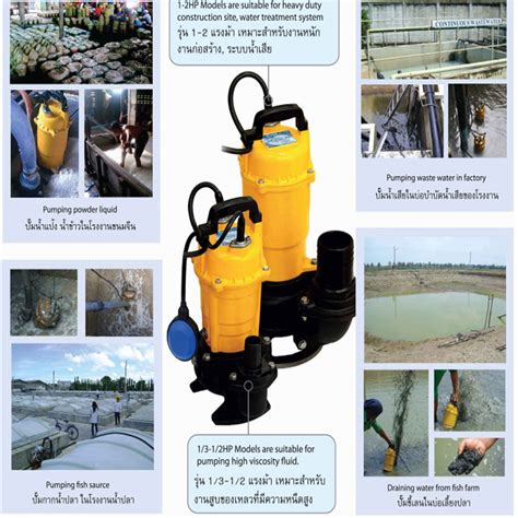 Pompa Celup Air Kotor harga jual mitsubishi csp 405 s pompa celup air kotor