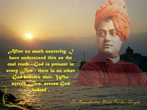 in tamil vivekananda motivational quotes in tamil quotesgram