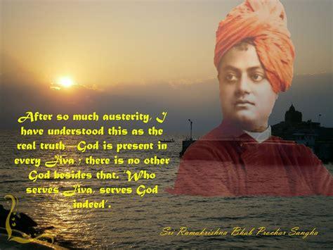 in tamil vivekananda quotes in tamil quotesgram