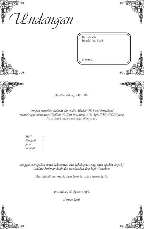 template undangan vector cdr home design creatif download undangan tasyakuran nikah