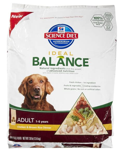 dog food coupons at petsmart free hill s science diet dog food 1 00 cat food at