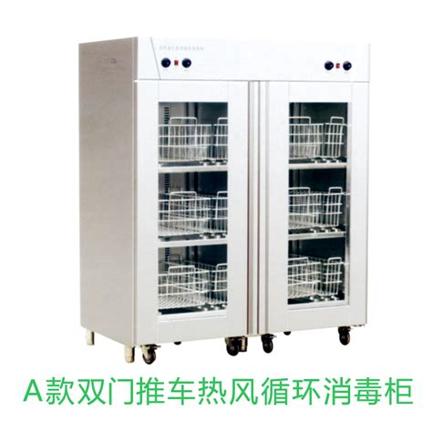 disinfection cabinet for kitchen high quality kitchen commercial disinfection cabinet