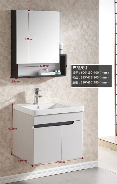 hotel bathroom vanities online get cheap hotel bathroom vanities aliexpress com