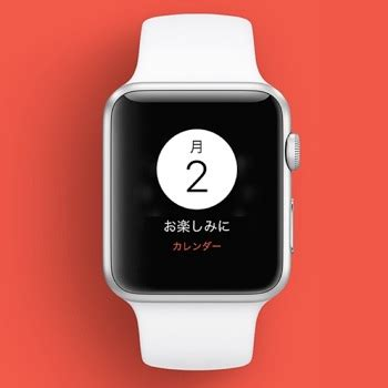 apple new year sale 2016 apple to hold annual new year s sale in japan on january 2