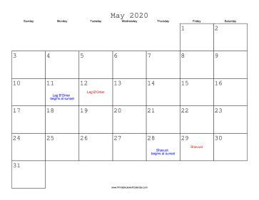 calendar  jewish holidays