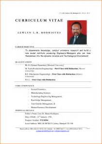 Resume Models For Engineers 6 Cv Models For Engineers Event Planning Template