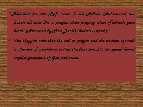 Kitab Taisirul Kholaq terjemah taisir musthalah hadits codname