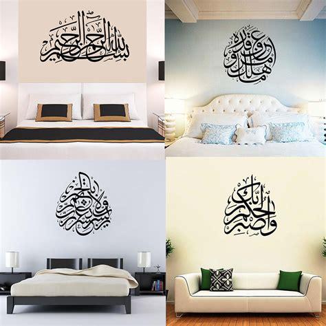 design house decor cost 4 design special cost price popular islamic home
