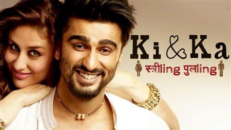 ki ka movie biography ki and ka review what could ve been a revolutionary
