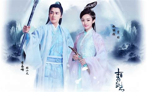 the legend of the legend of chusen 2 eng sub 2016 drama