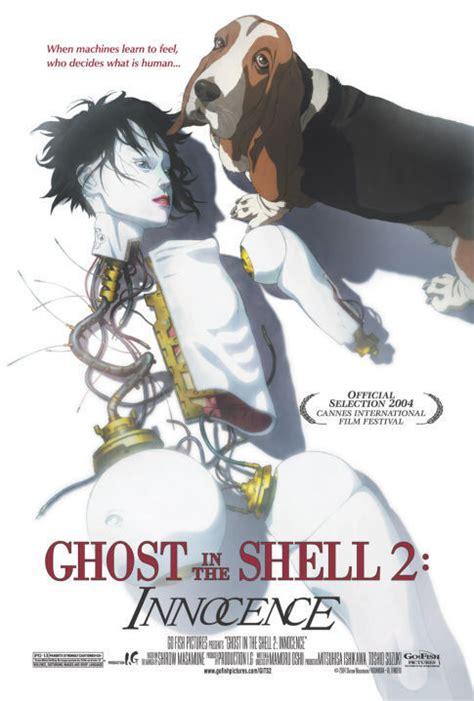 innocence testo ghost in the shell 2 innocence