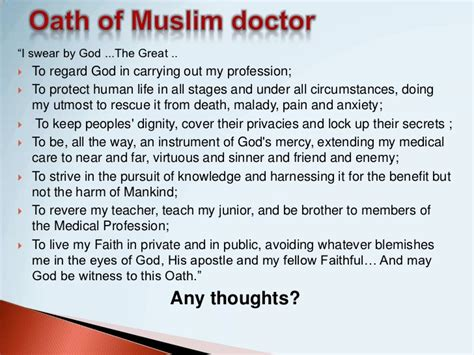 Doctor Duties by Overview Of Doctor S Roles And Duties Ghaiath