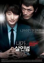 film action crime terbaik 2014 10 film action korea terbaik sepanjang masa page 5