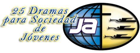 programa de sociedad de jovenes adventista dia del padre 25 dramas para sociedad de j 243 venes recursos adventistas