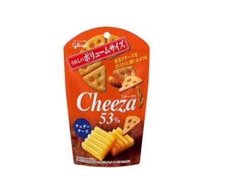 Glico Cheeza Cheddar Cheese Cheese Snack cheeza 53 cheddar cheese cracker almond snack by glico