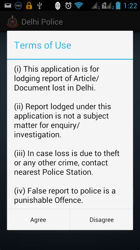 How To Write A Police Report Sle