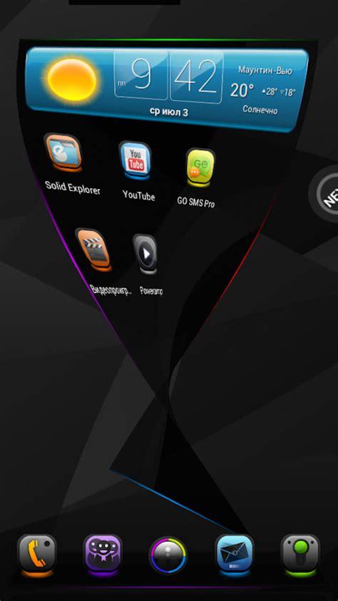 themes apk pro next ultracolor launcher theme v2 9 apk pro apk download