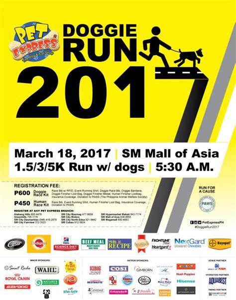 puppy express pet express doggie run 2017 philippine primer