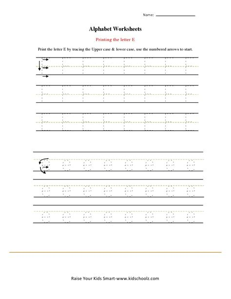 Letter E Worksheet by Search Results For Alphabet Tracing Sheets Calendar 2015