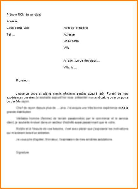 Exemple Lettre De Motivation Candidature Spontanã E 8 Mod 232 Le Lettre De Motivation Candidature Spontan 233 E Format Lettre