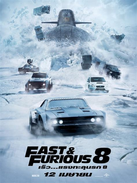 fast and furious 8 on redbox the fate of the furious dvd release date redbox netflix