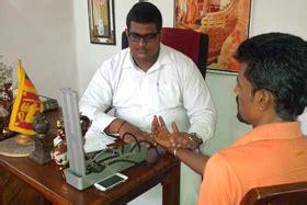 Detox Treatment In Sri Lanka by Ayurveda Sri Lanka Ayurveda Treatment Centre Sri Lanka