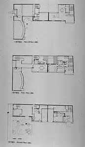 Villa jeanneret maison de la roche 8 square dudocteur blanche