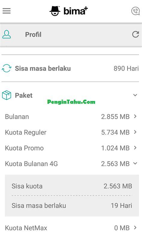 kuota gratis 3 oktober 2017 pengin tahu kuota 3 gratis 1 gb tanpa syarat dan tanpa