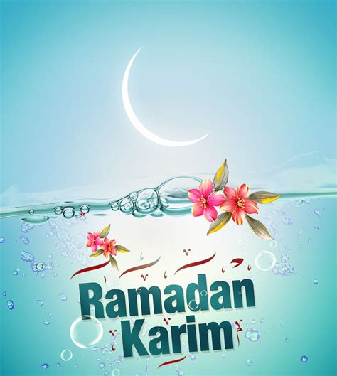 beautiful ramadan kareem greeting cards