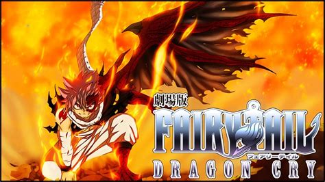 download film anime fairy tail fairy tail movie 2 dragon cry wallpapers anime hq fairy