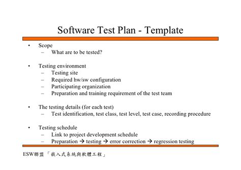 quality assurance plan template for software development software quality assurance and testing