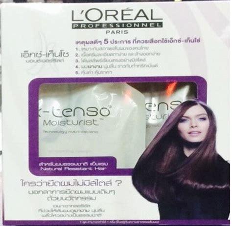 Loreal X Tenso Moisturist Resistant Hair 125 ml l oreal x tenso moisturist hair straightener