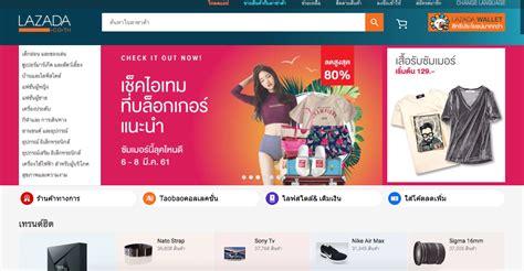 หน้าเว็บsbobet