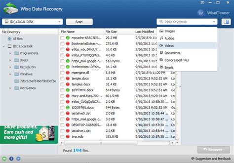 [click]10 Best Data Recovery Software Free And Paid - Beebom.