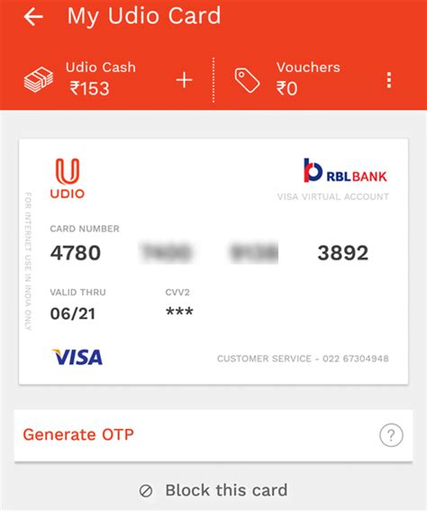 Kotak Credit Card Neft Details