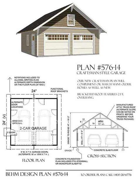 2 Car Garage Plans Free