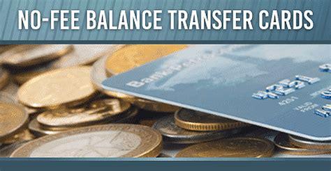 Credit Card Low Balance Transfer Fee 2018s Best Balance Transfer Credit Cards Fee