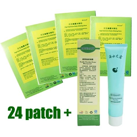 24pcs Lean Belly Patch+80g Lean Belly Gel Set Belly Detox.