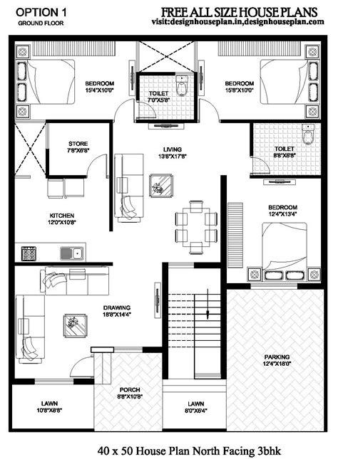 40x50 House Plans Ideas