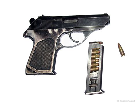 Main-Keyword 45mm Gun.