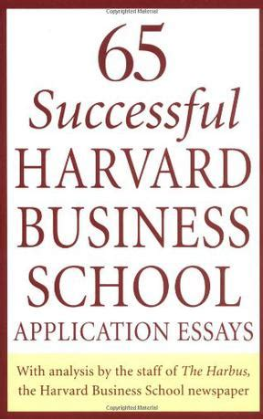 hbs resume book pdf thank you note maker
