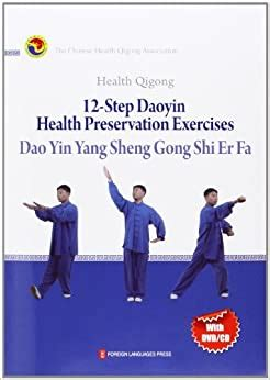 Amazon.com: Six Qigong Exercises For Health, Happiness And.